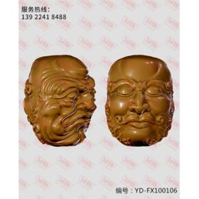 YD-FX100106双面罗汉珠7 十八罗汉珠 立体圆雕图纸