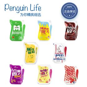 【预售】天润系列酸奶180g