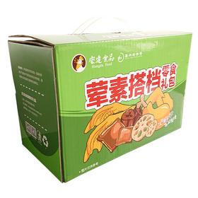 【现场秒杀】宏达食品 荤素礼盒30元秒杀一盒