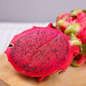 [台湾红心火龙果 1-5天内发出]鲜嫩多汁 甘甜软嫩 约4.8斤(5-6颗)