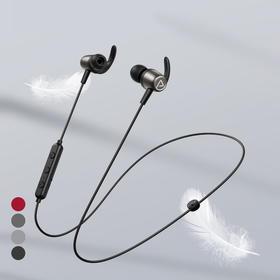 立体声运动蓝牙耳机X1 三键线控 磁吸式收纳