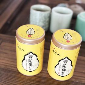 普陀山特产 2020佛茶 鲜爽味绿茶50g/罐