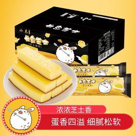 [长岛芝士蛋糕]清甜不腻 入口即溶 488g/箱(8个)