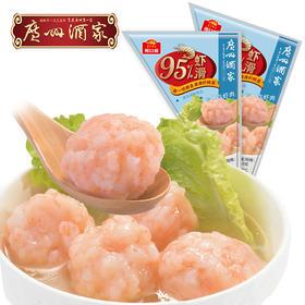 广州酒家利口福虾滑300g虾肉95%火锅食材配菜海鲜虾丸子两袋装