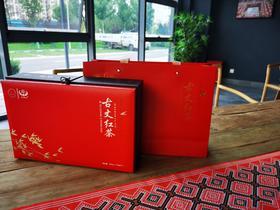 【严选力荐】牛角山·竹君古丈红茶250g/盒