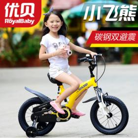 优贝 儿童自行车 小飞熊系列