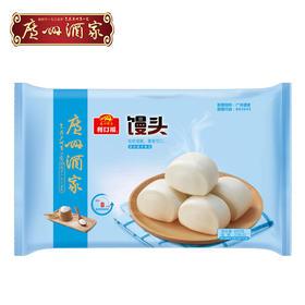 广州酒家利口福馒头800g袋装方便速冻食品早餐包子广式早茶点心