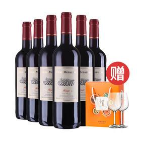 【法国经典】法国莫堡经典红葡萄酒750ml*6