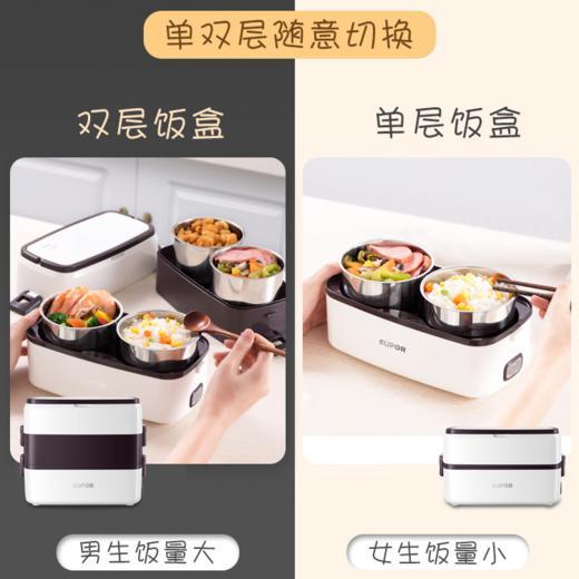苏泊尔电热饭盒DH04FD810-2L 商品图2