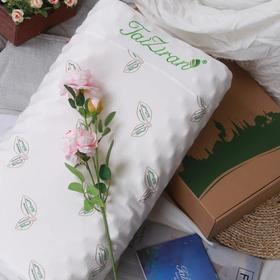 TAIZIRAN 泰国乳胶枕头 颗粒枕/儿童枕/平面枕/花生枕/护肩枕