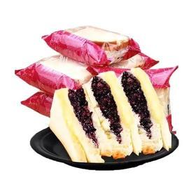 【江浙沪包邮】9.99元秒杀 紫米早餐黑米夹心奶酪面包 5袋(三层)