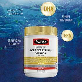 Swisse 深海鱼油胶囊 280g(1.4g*200粒)