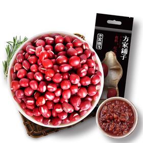 有机红小豆500g/袋*2