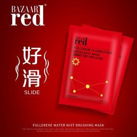 新品芭莎红富勒烯灯泡肌水雾拉丝面膜水保湿嫩肤补锁水亮肤网红