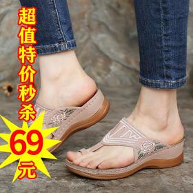 LN-FX10新款时尚气质绣花套趾坡跟凉拖鞋TZF