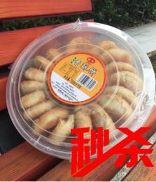 爱为香酥饼750克/盒