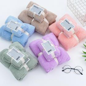ARMJ新款珊瑚绒柔软毛巾+浴巾套装TZF