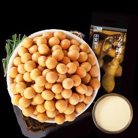 有机黄豆450g*2袋