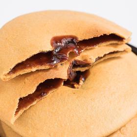 【为思礼】现做现发 潮汕古早味特色小吃  红糖肚脐饼 150g-450g多规格 外酥内软 0添加 传统手工制作 童年记忆中的味道