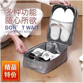 【清仓特价 不退不换】ZP阳离子鞋包新款加厚防水可挂可水洗收纳鞋包TZF