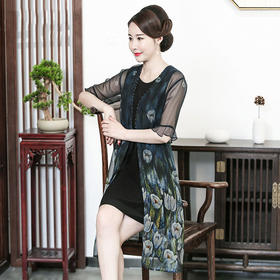 CMY80377新款优雅气质真丝印花披肩背心裙两件套TZF