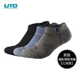 能系列银离子男士运动船袜三双装