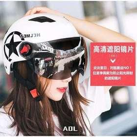 头盔 电动摩托车哈雷头盔男电瓶车 男女四季通用夏季哈雷半盔防晒 安全帽