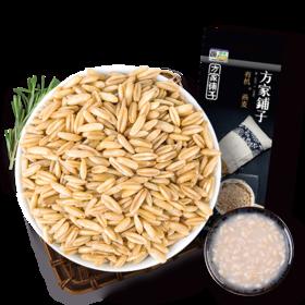 有机燕麦米450g/袋*2