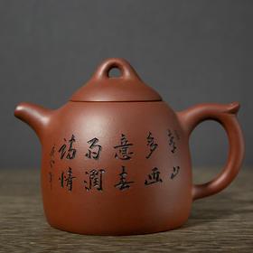 阳士琦·紫砂壶山水图(秦权)