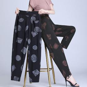 YDFZ-YD032新款时尚气质薄款高腰休闲印花九分哈伦裤TZF