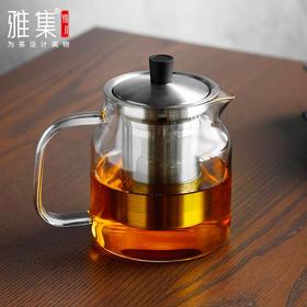 【第2件半价】雅集 不锈钢内胆 玻璃茶壶 园趣壶 直身壶 乐雅壶