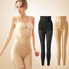 ALXFS-K051新款高腰塑腰收胯打底透气塑身裤TZF