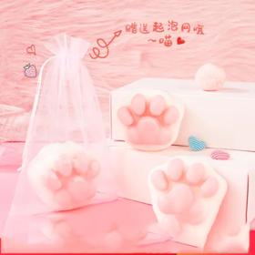 【买一送一】猫爪pp皂手工去黑洁面美臀洁面拉丝卸妆去角质洗脸皂