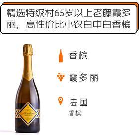 2005年查理曼特级白中白年份香槟  Champagne Guy Charlemagne Mesnillésime Vieilles Vignes Grand Cru Brut 2005