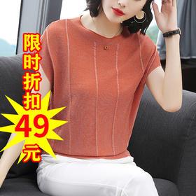 NYL-A406新款宽松薄款冰丝T恤TZF 限时折扣  只有200多件 抢完就没有了