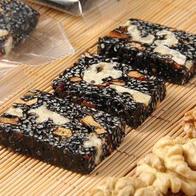 【黑芝麻糖核桃糕】无添加 营养休闲食品零食小吃500g/包