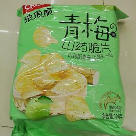 琅琅脆青梅味薯片200g