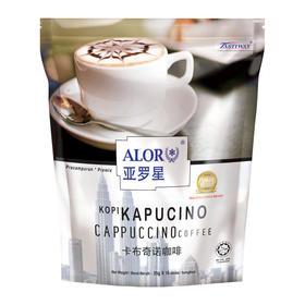 马来西亚进口卡布奇诺咖啡 女生更爱喝