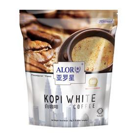 马来西亚进口白咖啡