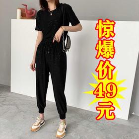 YDFZ-YD034新款潮流时尚满天星闪闪宽松短袖T恤哈伦裤两件套TZF