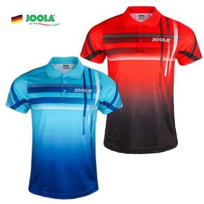 优拉JOOLA康桥风情0202乒乓球服男女乒乓球短袖翻领T恤比赛服