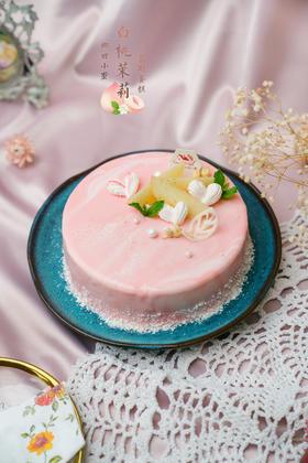 白桃茉莉慕斯蛋糕
