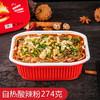 重庆自热火锅 懒人方便速食 商品缩略图2