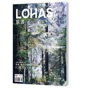 LOHAS乐活健康时尚期刊杂志2020年6--7月合刊 上田义彦限量特别版封面