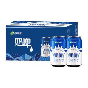 西域春奶啤300ml*12