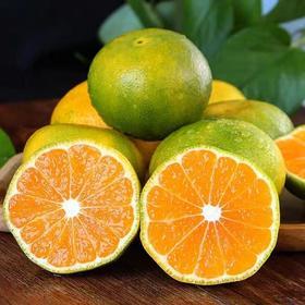 云南蜜桔新鲜水果5斤包邮桔子酸甜孕妇水果柑橘青皮橘桔子早熟