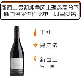 2016年克拉吉特穆纳黑比诺红葡萄酒 Craggy Range Te Muna Pinot Noir Martinborough 2016