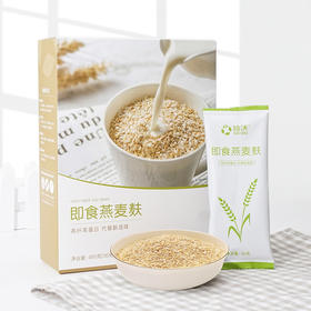 【为思礼】拾沃 | 即食燕麦麸 独立包装 富含膳食纤维 低温烘焙 保留好营养 450克(30克x15袋)包邮