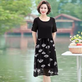 【寒冰紫雨】妈妈夏装连衣裙 大码XL-5XL女装中老年遮肚连衣裙50老人洋气夏季裙子   CCCJY3029