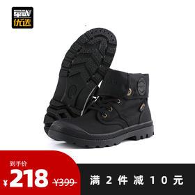 【军工潮流】凯夫拉防穿刺耐磨战术靴